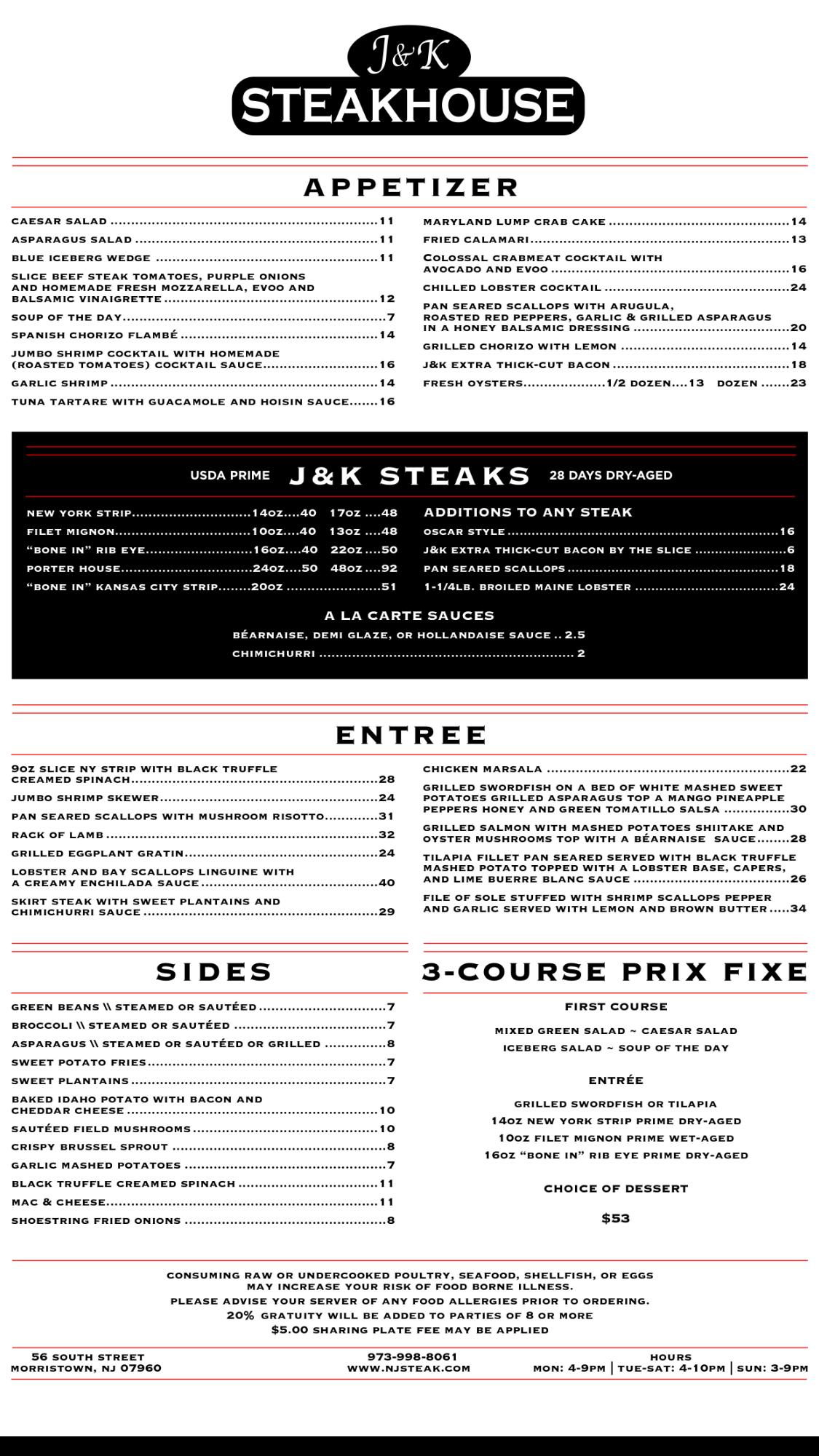 menu_3-16